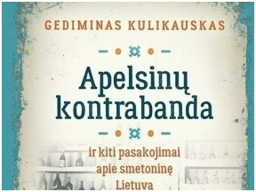 """Sugrįžta didelio populiarumo sulaukusi Gedimino Kulikausko knyga """"Apelsinų kontrabanda"""""""