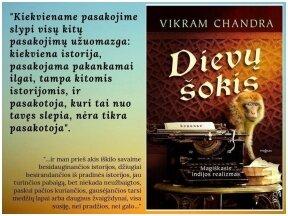 """Knygos apžvalga (Perskaitytų knygų dienoraštis). Vikram Chandra """"Dievų šokis"""""""