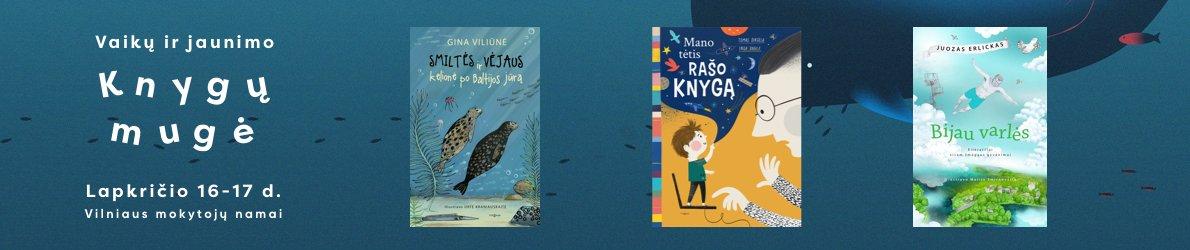 Vaikų knygų sala