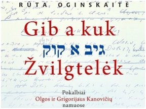 """Knygos apžvalga (Petras Kudaras). Rūta Oginskaitė. """"Gib a kuk. Žvilgtelėk"""""""