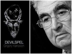 """Žymaus litvakų rašytojo Grigorijaus Kanovičiaus knyga """"Šėtono apžavai"""" apdovanota Europos literatūrine premija"""