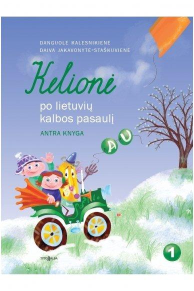 Kelionė po lietuvių kalbos pasaulį 1 klasei 2 knyga