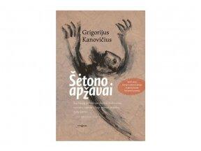 """Knygos apžvalga. G. Kanovičius """"Šėtono apžavai"""" (Fantastiškų (-os) knygų žiurkės)"""