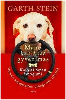 Mano šuniškas gyvenimas, arba Kaip aš tapau žmogumi (knyga su defektu)