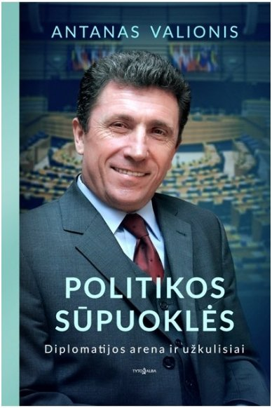 Politikos sūpuoklės