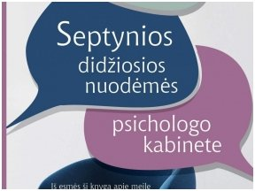 Knygos apžvalga (Knygos nugarėlė).  7 nuodėmės psichologo kabinete: kitoks požiūris į psichologiją