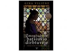 """Ginos Viliūnės knygos """"Žmogžudystė batsiuvio dirbtuvėje"""" pristatytmas"""